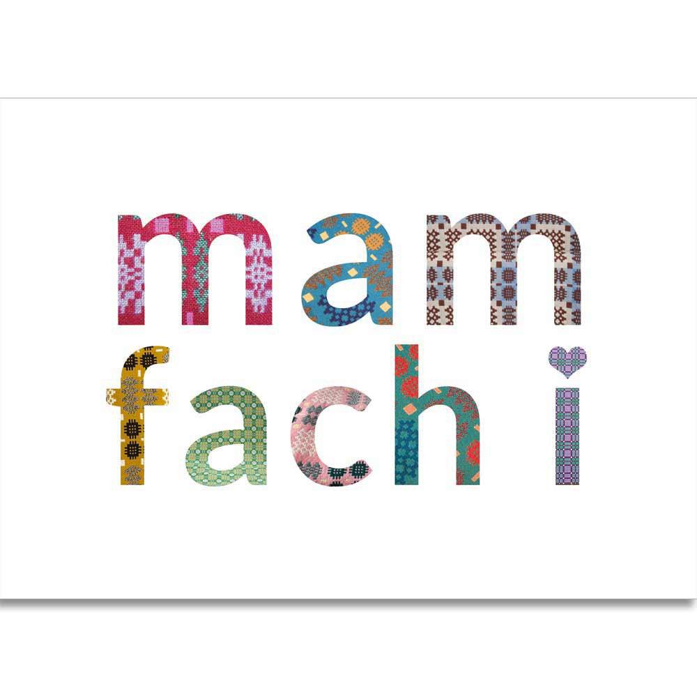 Card - Welsh Tapestry - Dear Mother of Mine - Mam Fach i