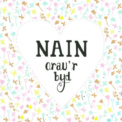 Card - Nain Orau'r Byd - World's Best Nan-Card-The Welsh Gift Shop