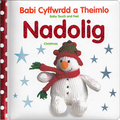 Babi Cyffwrdd a Theimlo - Nadolig / Baby Touch and Feel: Christmas-The Welsh Gift Shop