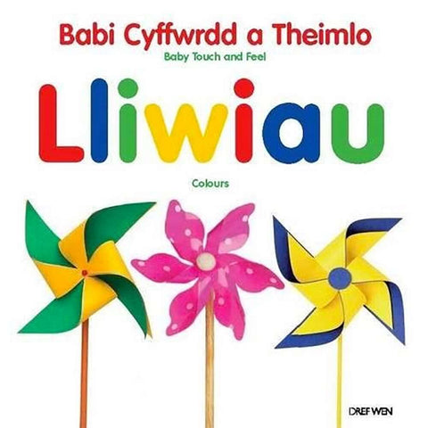 Babi Cyffwrdd a Theimlo - Lliwiau / Baby Touch and Feel: Colours