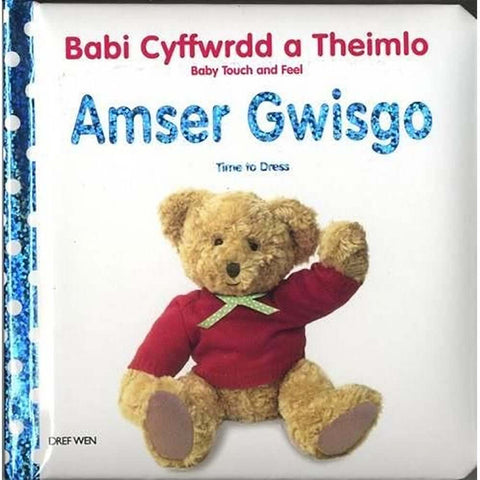 Babi Cyffwrdd a Theimlo - Amser Gwisgo / Baby Touch and Feel: Time to Dress
