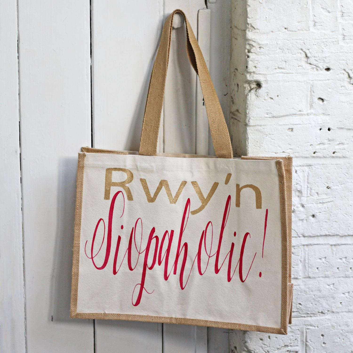 Shopping Tote / Bag - Rwy'n Siopaholic! - I'm a Shopaholic!-Bag-The Welsh Gift Shop