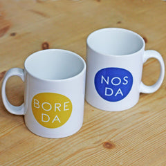 Mug - Bore Da / Nos Da - Good Morning / Good Night-Mug-The Welsh Gift Shop