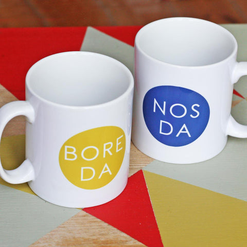 Mug - Bore Da / Nos Da - Good Morning / Good Night