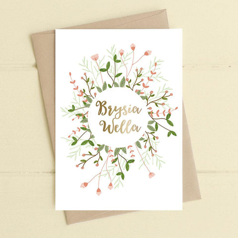 Card - Floral & Foiled - Brysia Wella - Get well soon-The Welsh Gift Shop