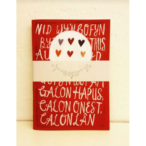 Note Book - Calon Lan-The Welsh Gift Shop
