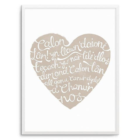 Print - Calon Lan - Pure Heart-Picture / SIgn-The Welsh Gift Shop