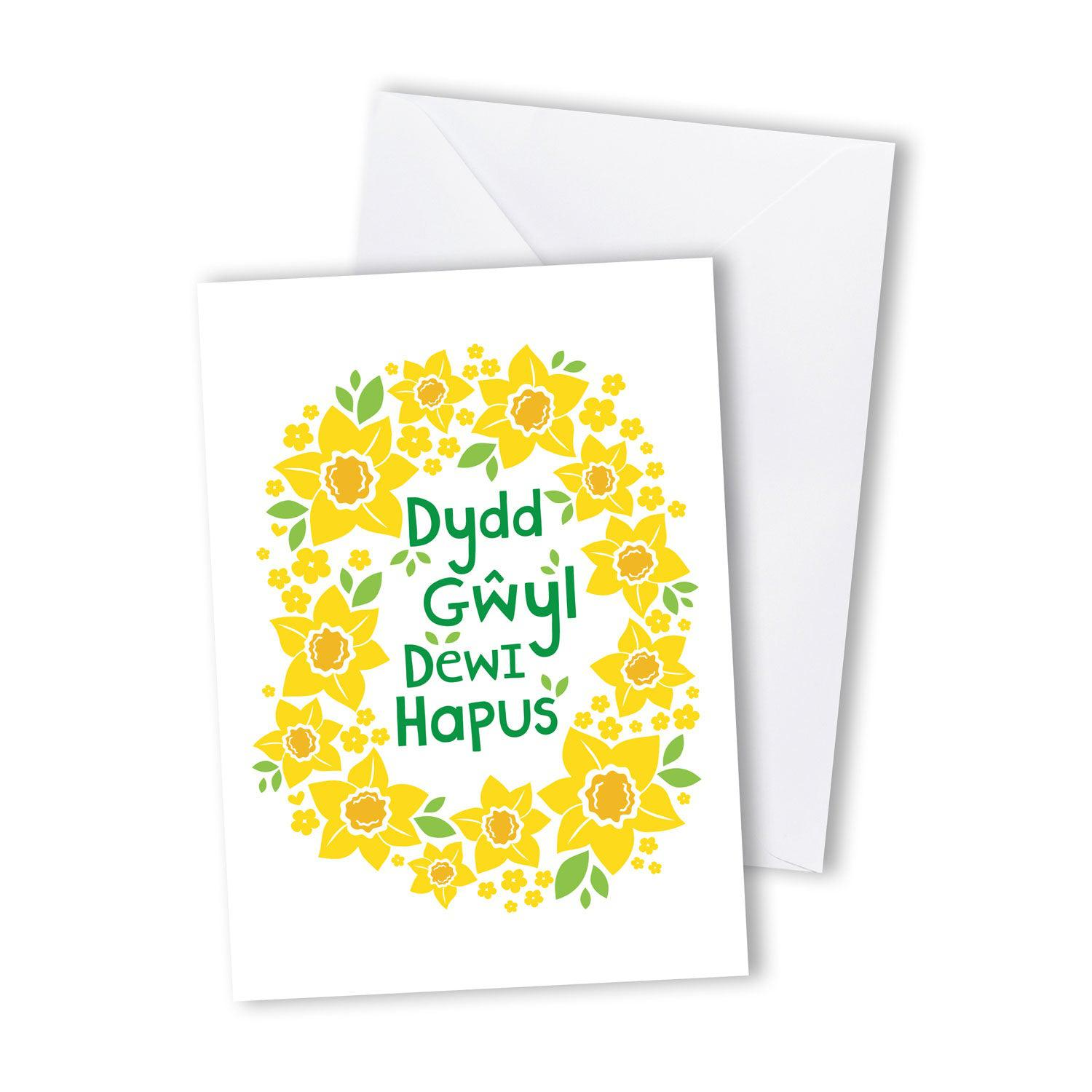 Card - Happy St. David's Day / Dydd Gwyl Dewi Hapus - Daffodils