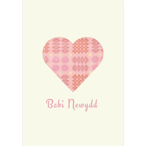 Card - Welsh Tapestry - Babi Newydd - New Baby-Card-The Welsh Gift Shop