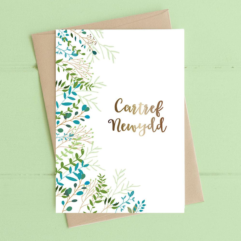 Card - Floral & Foiled - Cartref Newydd - New Home-The Welsh Gift Shop