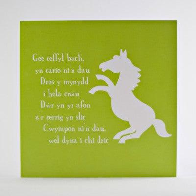 Card - Ceffyl Bach / Little Horse-Card-The Welsh Gift Shop