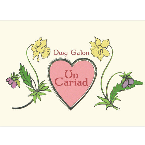 Card - Dwy Galon, Un Cariad - Two Hearts, One Love