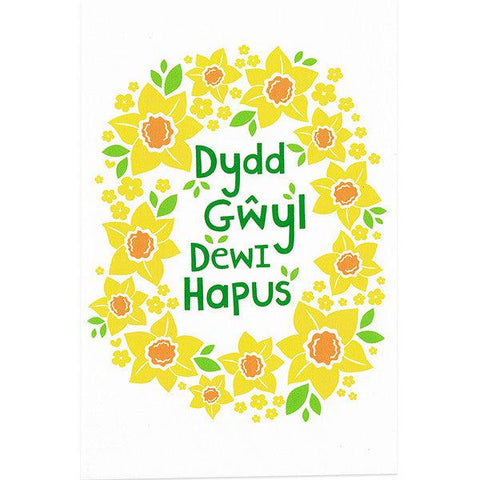 Card - Dydd Gwyl Dewi Hapus - Daffodils-Card-The Welsh Gift Shop