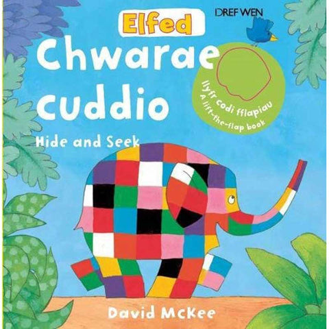 Elfed Chwarae Cuddio / Elfed Hide and Seek-The Welsh Gift Shop