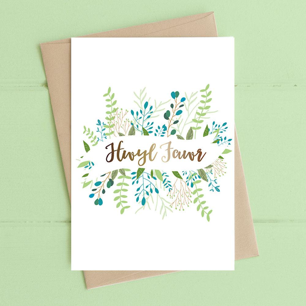 Card - Floral & Foiled - Hwyl Fawr - Good Bye-The Welsh Gift Shop