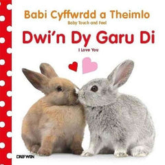 Babi Cyffwrdd a Theimlo - Dwi'n Dy Garu Di / Baby Touch and Feel: I Love You