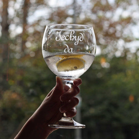 Balloon Glass - Iechyd Da - Cheers / Good Health - NEW-The Welsh Gift Shop