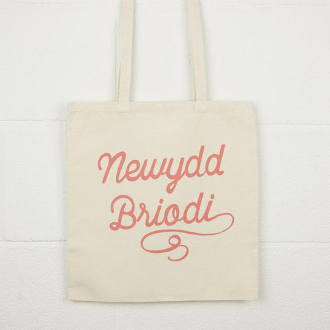Bag - Newydd Briodi - Just Married
