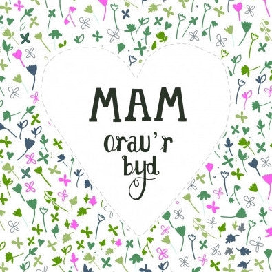 Card - Mam Orau'r Byd - World's Best Mum-Card-The Welsh Gift Shop