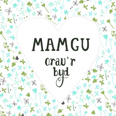 Card - Mamgu Orau'r Byd - World's Best Grandma