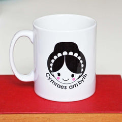 Mug - Cymraes am Byth - Welsh Lady Forever-Mug-The Welsh Gift Shop