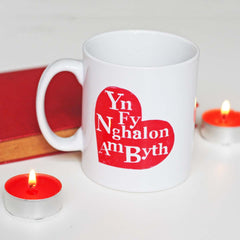 Mug - Yn Fy Nghalon Am Byth - In my Heart Forever-Mug-The Welsh Gift Shop