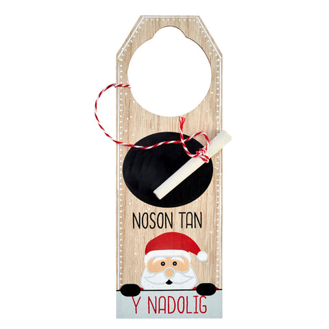 Door Hanger / Sign - Welsh Christmas Countdown