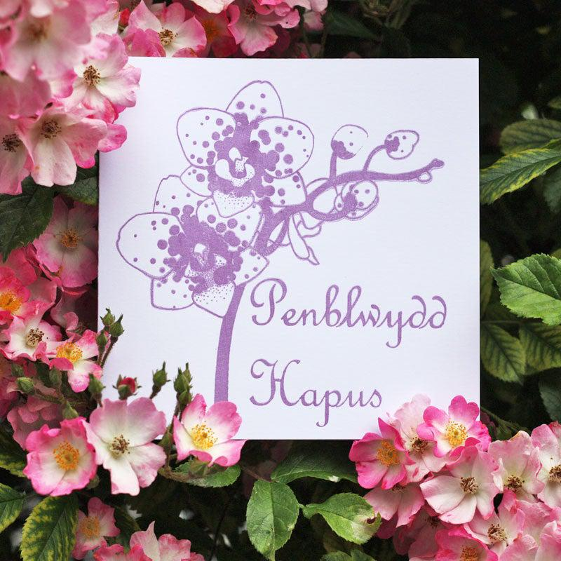 Card - Orchid - Penblwydd Hapus / Happy Birthday-Card-The Welsh Gift Shop