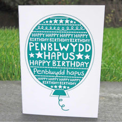 Card - Penblwydd Hapus - Balloon-Card-The Welsh Gift Shop