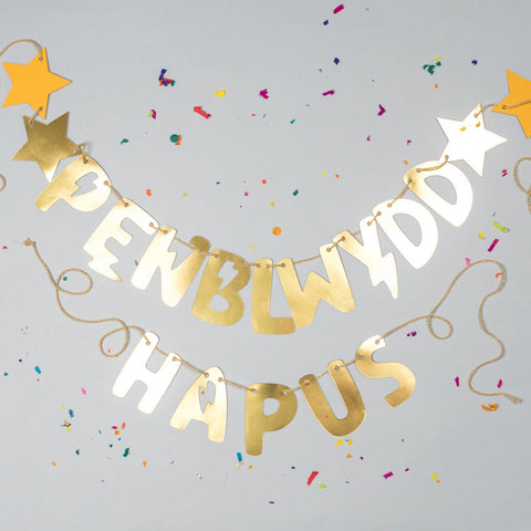 Bunting Garland - Penblwydd Hapus - Happy Birthday-Bunting-The Welsh Gift Shop