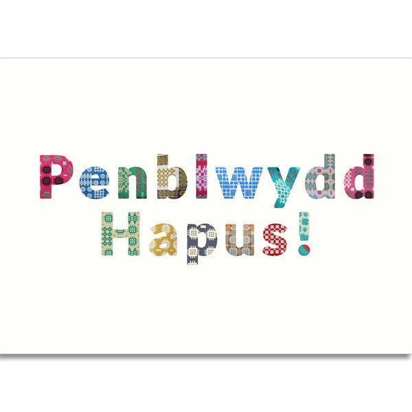 Card - Welsh Tapestry - Penblwydd Hapus - Happy Birthday!-Card-The Welsh Gift Shop