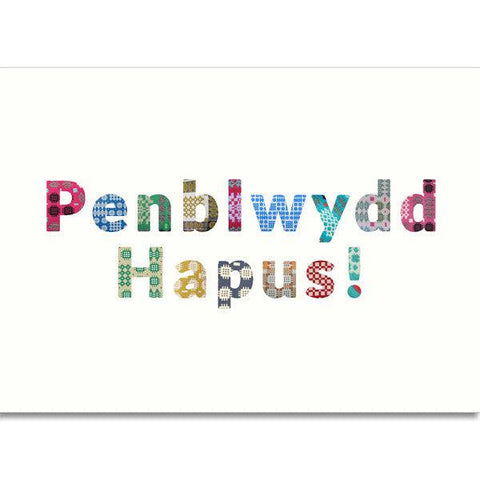 Card - Welsh Tapestry - Penblwydd Hapus - Happy Birthday!