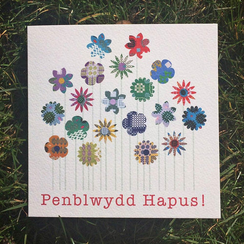 Card - Tapestry Flowers - Happy Birthday / Penblwydd Hapus-Card-The Welsh Gift Shop
