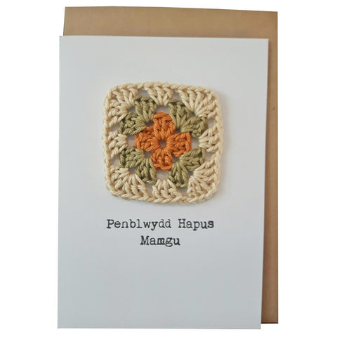 Card - Handmade Crochet - Penblwydd Hapus Mamgu-The Welsh Gift Shop