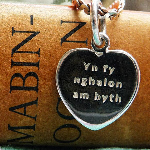 Mini Charm / Pendant - Yn Fy Nghalon Am Byth - Sterling Silver or Gold Plated
