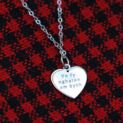 Pendant - Yn Fy Nghalon Am Byth - Large - Sterling Silver or Gold Plated-Jewellery-The Welsh Gift Shop