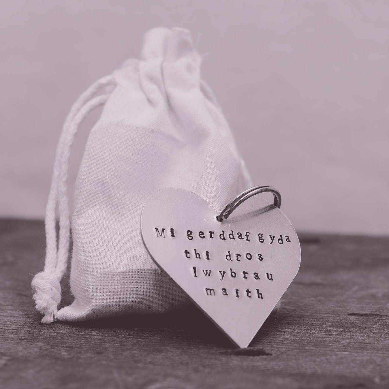 Keyring - Hand-stamped Aluminium - Personalised - Heart