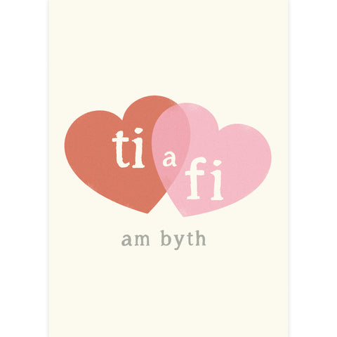 Poster / Print - Ti a Fi Am Byth - You and Me Forever - A4-Picture / SIgn-The Welsh Gift Shop