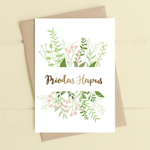 Card - Priodas Hapus - Happy Wedding Day