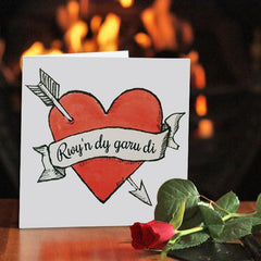 Card - I Love You - Rwy'n Dy Garu Di-Card-The Welsh Gift Shop