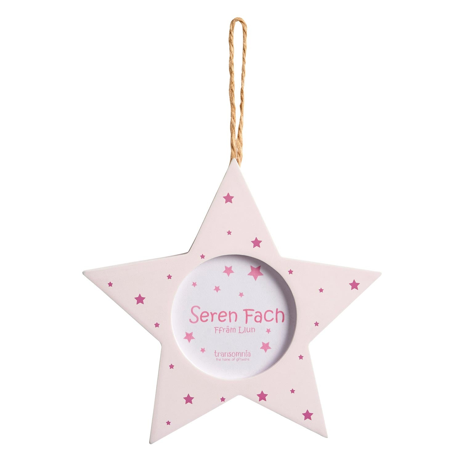 Baby Frame - Little Star - Seren Fach