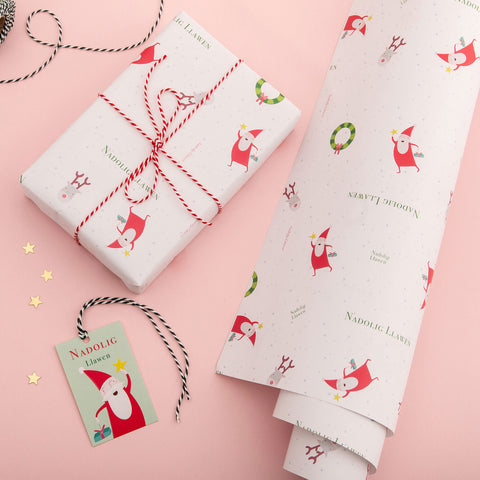 Wrapping Paper / Gift Wrap - Nadolig Llawen - Sion Corn - NEW