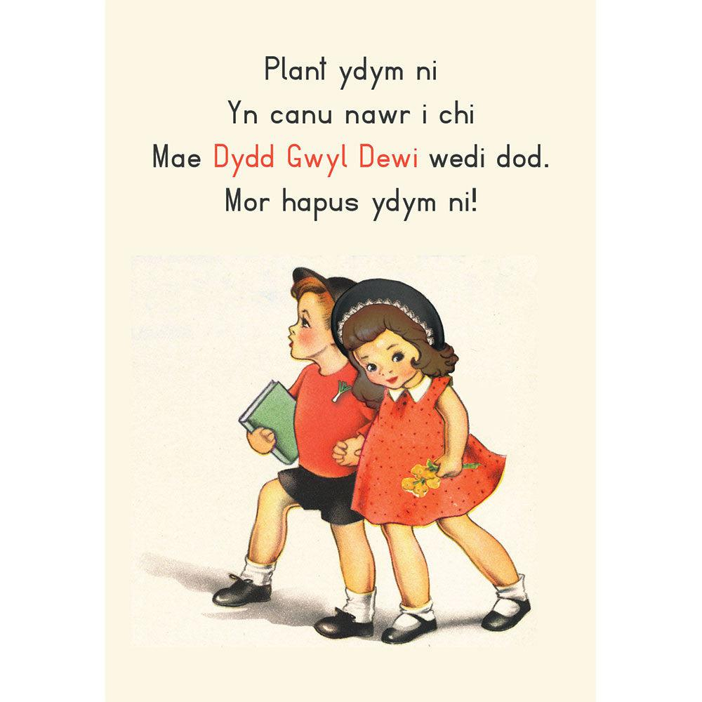 Card - Dydd Gwyl Dewi Wedi Dod - St David's Day Rhyme-Card-The Welsh Gift Shop
