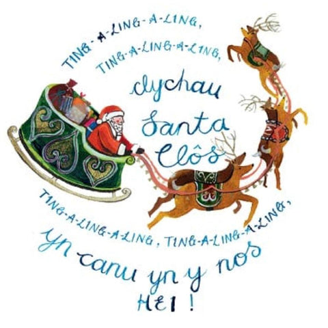 Christmas Cards - Ting-A-Ling - Santa Clos - Set of 6