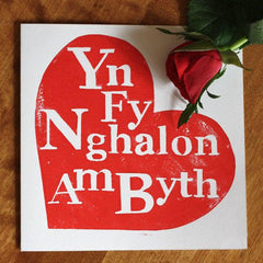 Card - Yn Fy Nghalon Am Byth-Card-The Welsh Gift Shop