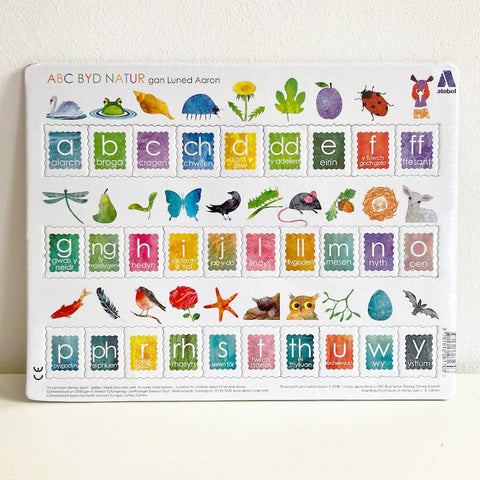 Jig-So ABC Byd Natur - Welsh Alphabet Jigsaw - Luned Aaron