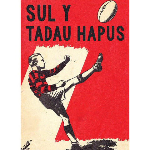 Card - Father's Day - Sul y Tadau Hapus - Rugby