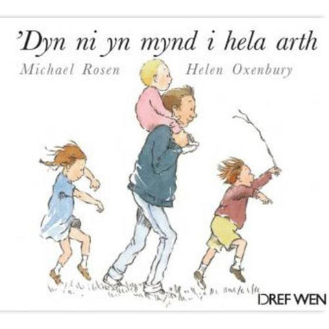 Dyn Ni yn Mynd i Hela Arth - Going on a Bear Hunt-The Welsh Gift Shop