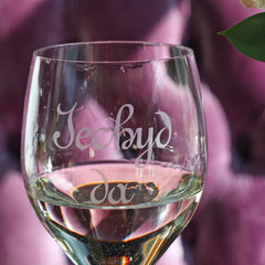 Wine Glass - Iechyd Da - Cheers / Good Health - NEW-The Welsh Gift Shop