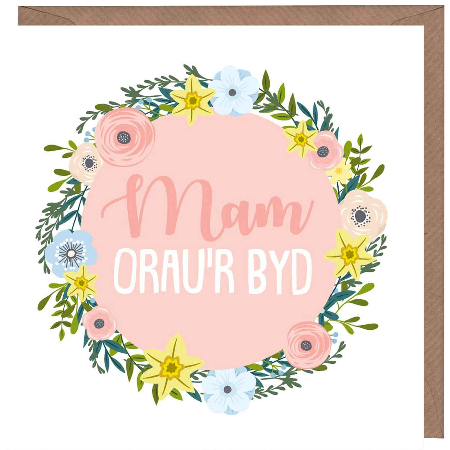Card - Mam Orau'r Byd - World's Best Mum-The Welsh Gift Shop